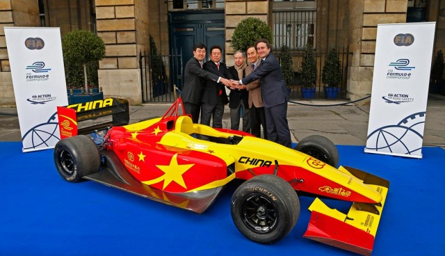 Formel E Team China Racing