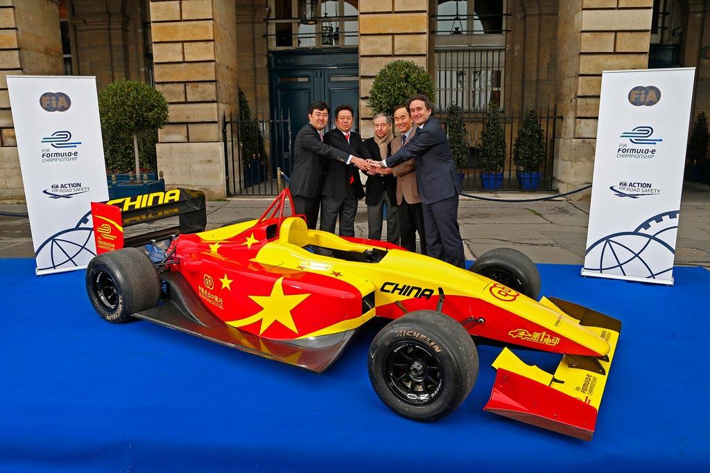 Formel E Team China Racing