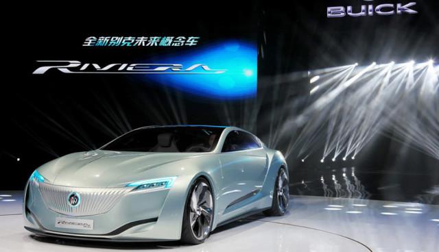 Buick Riviera Hybrid Concept