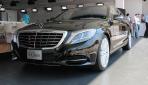 Mercedes-Benz S 500 Plug-In Hybrid - Front