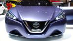 Nissan-FriendMe-Front-2