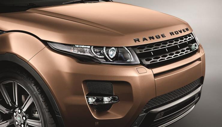 Rover Evoque Hybrid Front