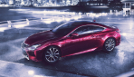 Hybridauto Lexus RC 300h