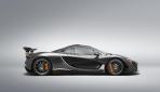 McLaren-P1-MSO-3