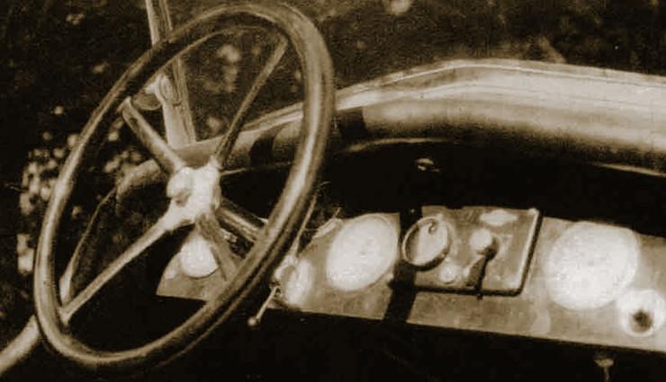 LORYC_Speedster_Elektroauto_