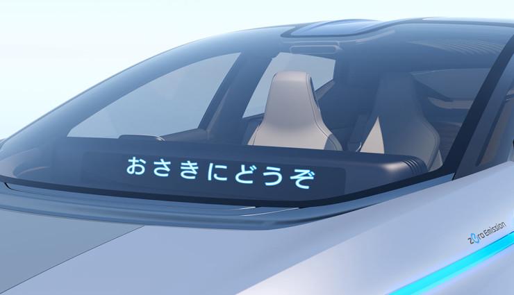 Nissan-IDS-Concept20