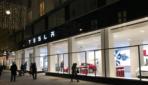 Neuer Tesla-Store in Wiener Innenstadt