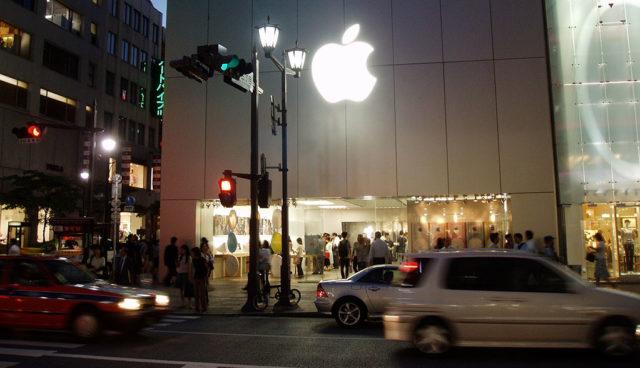 "Apple-Elektroauto komplett autonom und mit ""Joystick""?"