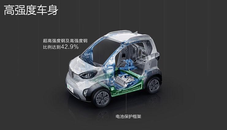 Baojun-E100-21