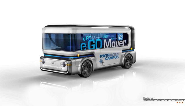 e.GO Mobile: Elektro-Stadtbus geht in Serie