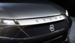Byton-Elektroauto-SUV6