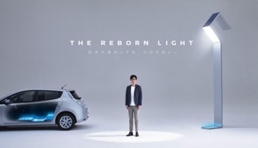 Nissan-Reborn-Light-Elektroauto-LEAF-Batterie