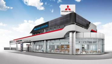 Mitsubishi-Hyper-Energy-Station-Elektroauto-Ladestation