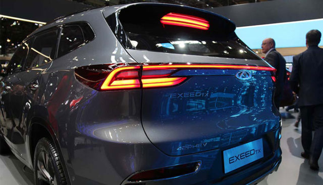 Chery-Elektroauto