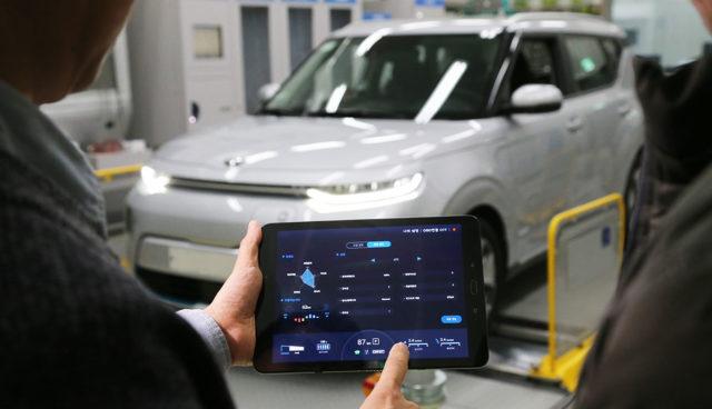 Hyundai-Elektroauto-App