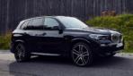 BMW-X5-xDrive45e-2019-5