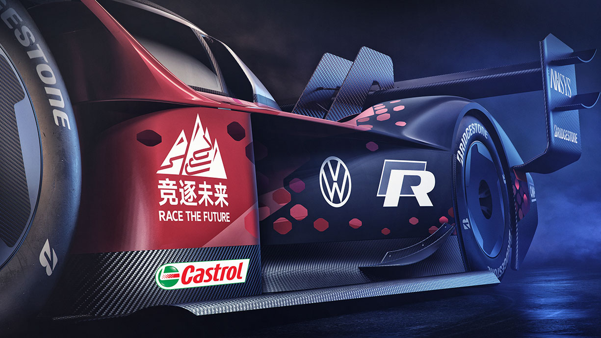 VW-ID.R-China
