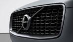 Volvo soll neue SUV mit Hybrid- und Elektroauto-Antrieb planen