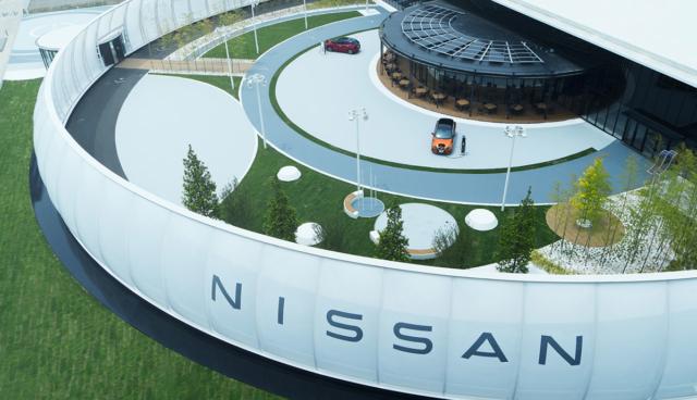 Nissan-Pavilion