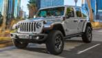 Jeep-Wrangler-4xe-Rubicon-2020-1