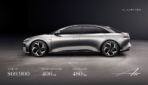 Lucid-Air-Grundmodell-2020-2