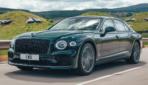 Bentley-Flying-spur-Hybrid-2020-4