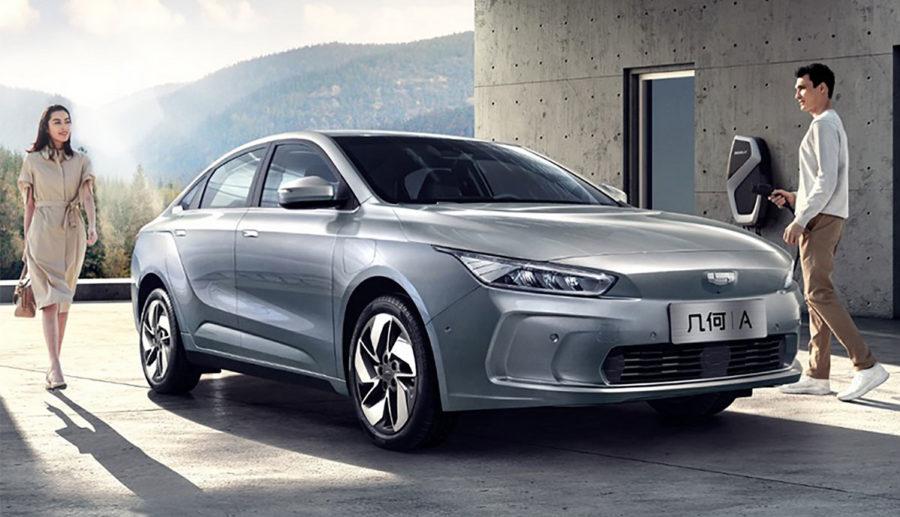 """Geely startet globale Elektroauto-Marke """"Geometry"""""""