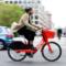 """Uber bringt E-Bike-Sharing """"Jump"""" nach Deutschland"""